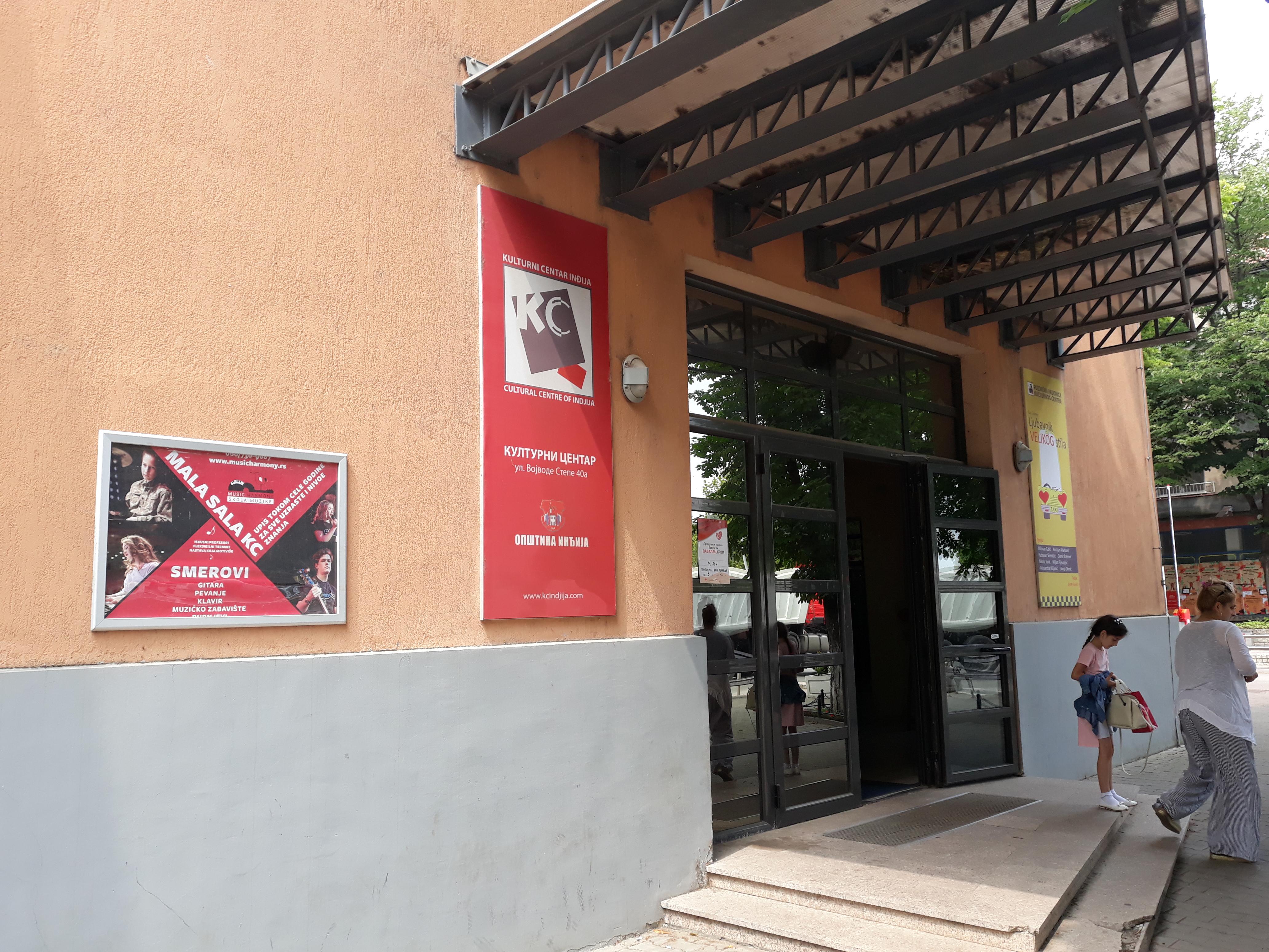 Kulturni centar1