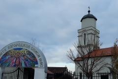 Crkva...