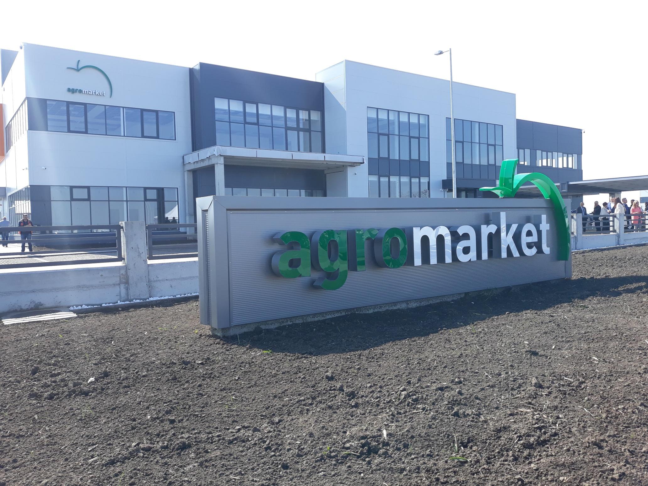 """AKTUELNO:  """"Agromarket"""" planira gradnju NOVE fabrike i 50 novih radnih mesta"""