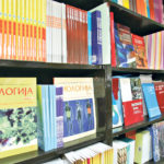 Besplatni udžbenici za đake PRVAKE u pazovačkoj opštini