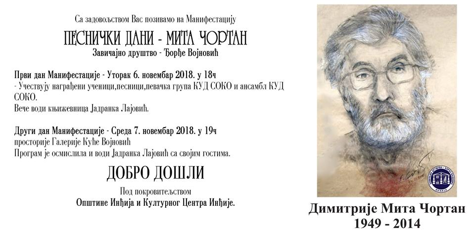 Pesnički dani Mita Čortan 6. i 7. novembra u Inđiji
