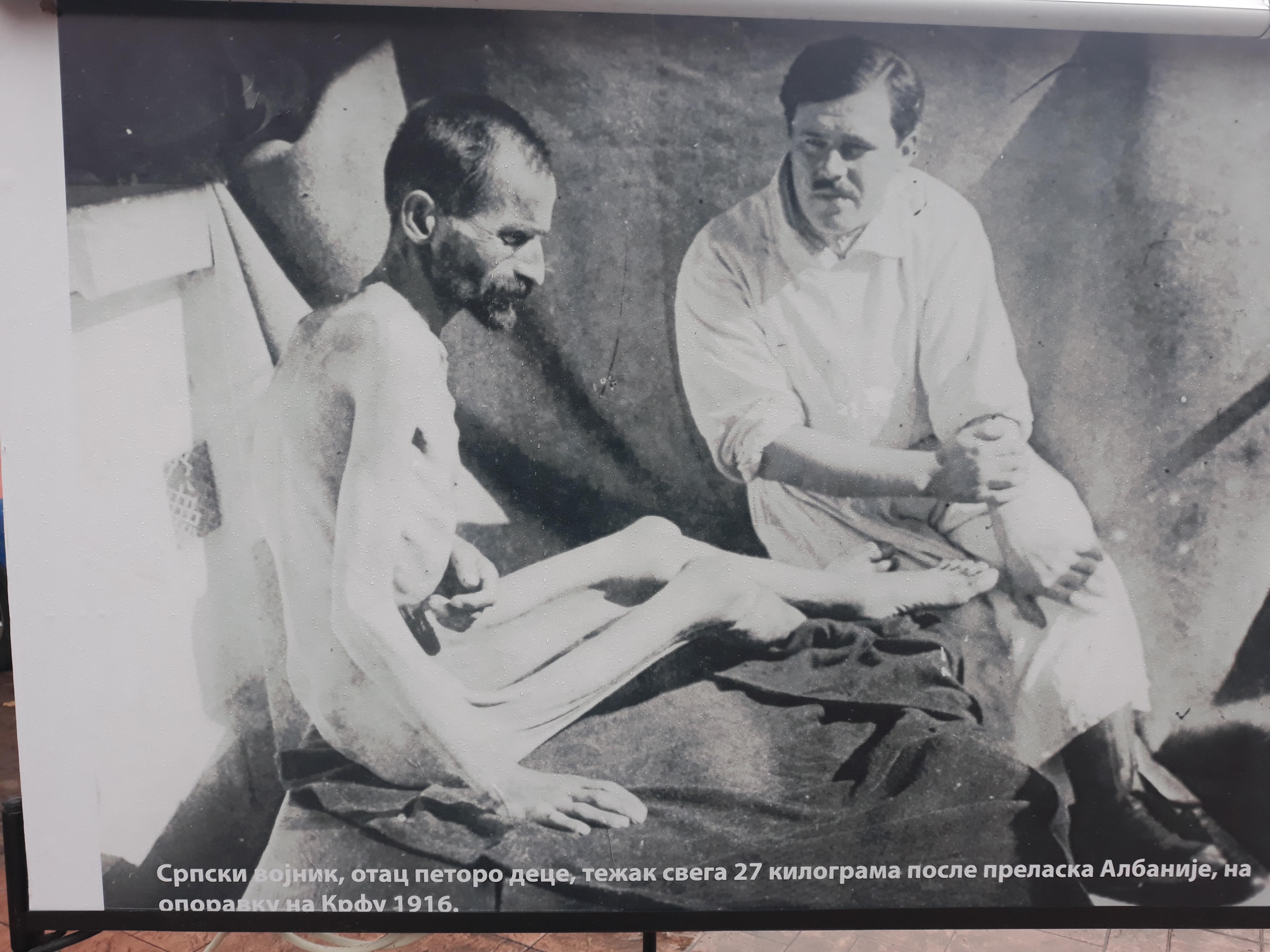 """IZLOŽBA: """"Uloga saniteta tokom Prvog svetskog rata"""""""