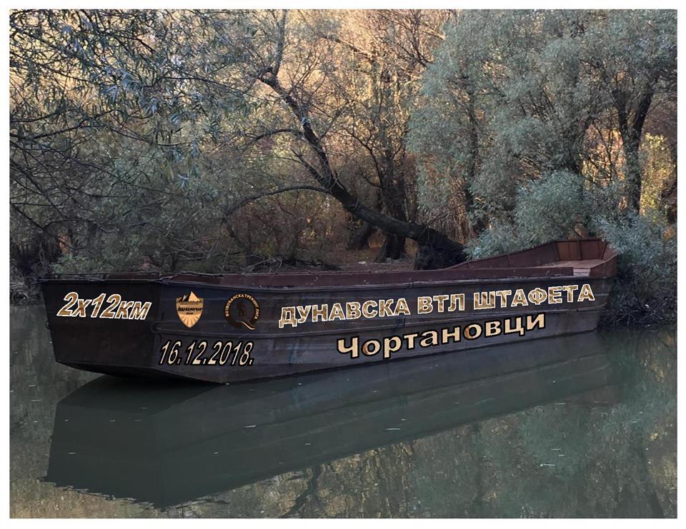 ZA LJUBITELJE PRIRODE: 2×12 Dunavska štafeta u Čortanovcima