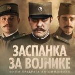 """FILM """"Zaspanka za vojnike"""" u Kulturnom centru 29. decembra"""