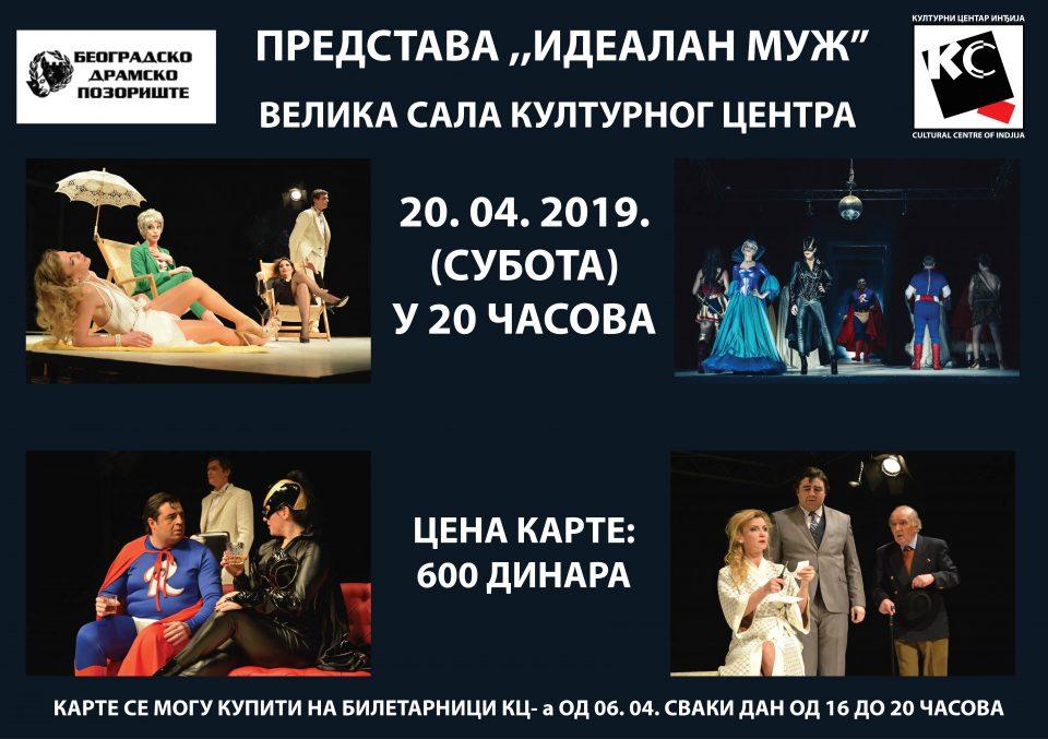 "Predstava ""Idealan muž"" na repertoaru Kulturnog centra u Inđiji"