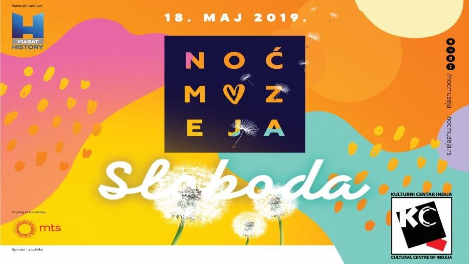 """""""NOĆ MUZEJA"""": Budite i vi deo spektakla u Inđiji 18. maja od 16 časova do ponoći"""