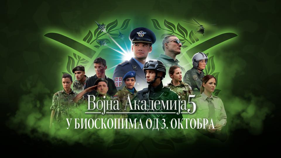 VOJNA AKADEMIJA 5: Premijerno u Inđiji 3.oktobra-nakon beogradske premijere