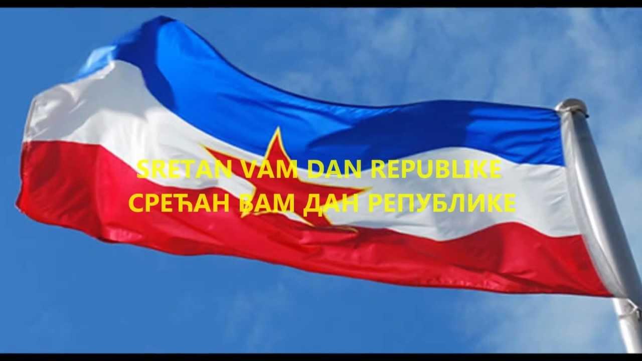 29. NOVEMBAR Na današnji danas se slavio Dan Republike