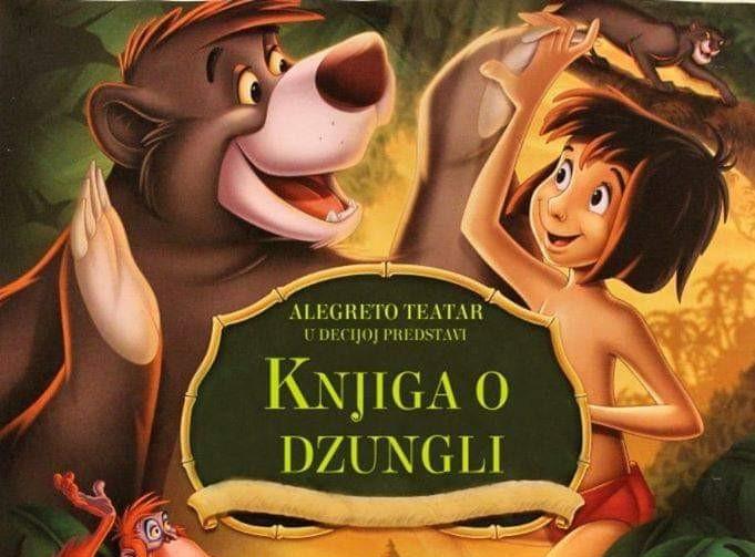 """PREDSTAVA ZA DECU: """"Knjiga o džungli"""" u Kulturnom centru Inđija"""