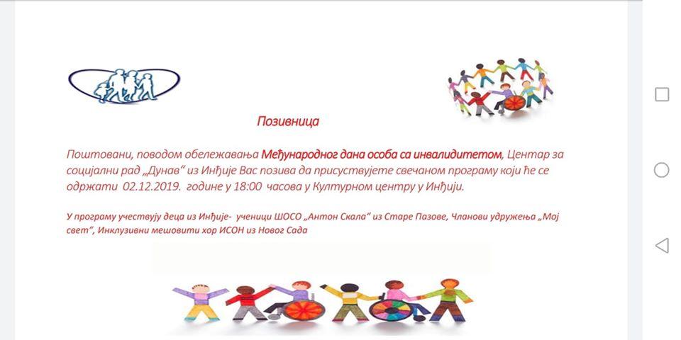 Svečanost u KC Inđija povodom Međunarodnog dana osoba sa invaliditetom