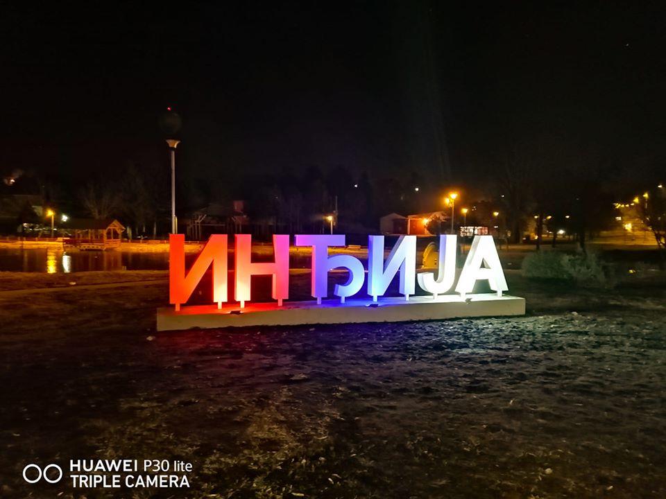 """""""LEJE"""" u Inđiji postaju najlepši deo grada (VIDEO)"""