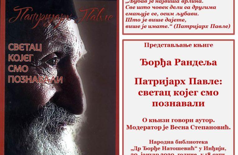 """U INĐIJSKOJ BIBLIOTECI """"Patrijarh Pavle: svetac kojeg smo poznavali"""""""