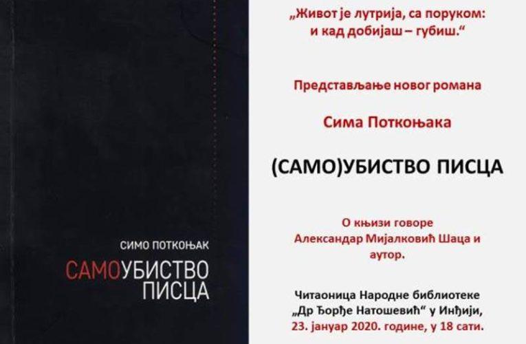 SAMO(UBISTVO) PISCA-Predstavljanje novog romana Sime Potkonjaka