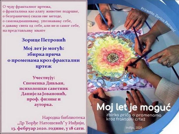 """U INĐIJSKOJ BIBLIOTECI: Promocija knjige Zorice Petrović """"Moj let je moguć.."""""""