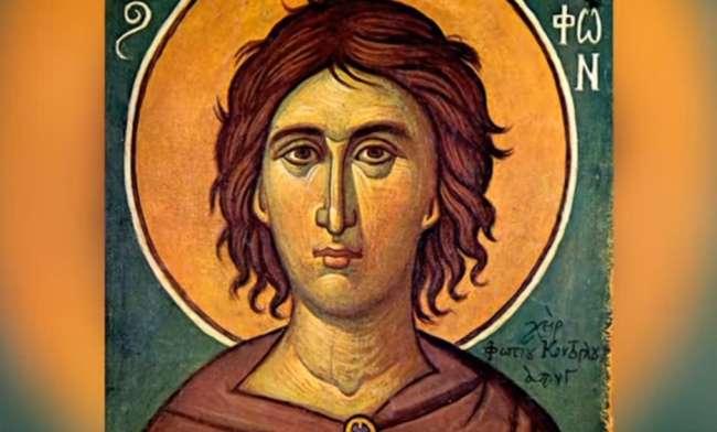 14. FEBRUAR: Danas je Sveti velikomučenik Trifun