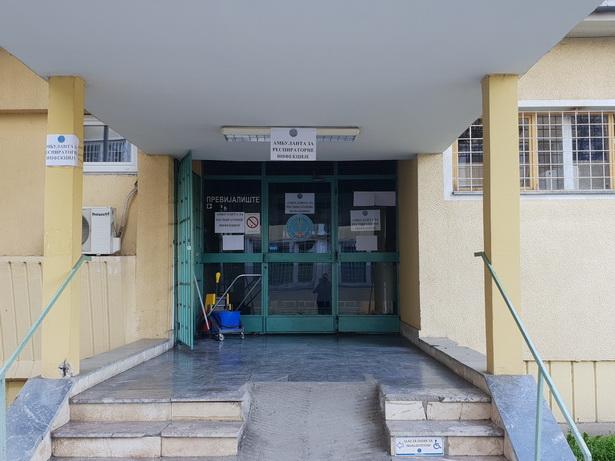 INĐIJA Otvorena ambulanta za respiratorne infekcije Doma zdravlja