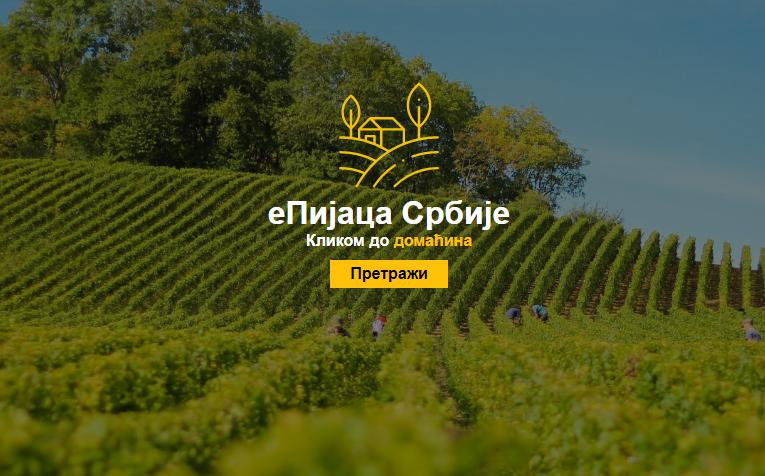 KLIKOM DO DOMAĆINA Zaživela elektronska pijaca u Srbiji, registracija za pet minuta