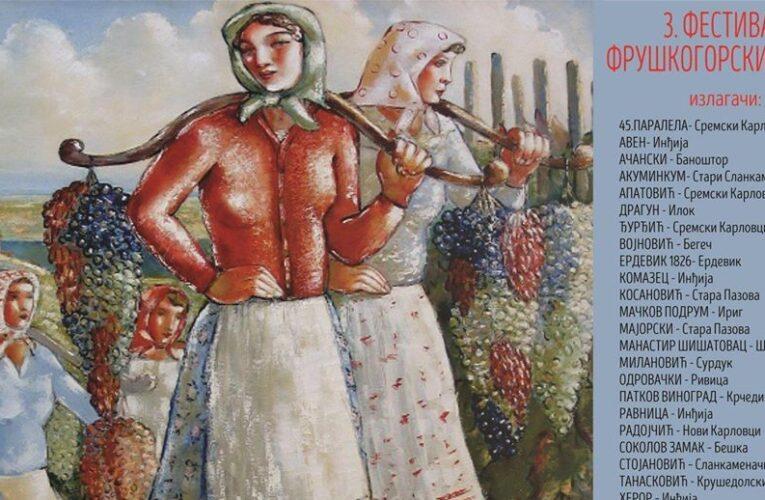 NE PROPUSTITE Večeras u Inđiji treći festival vojvođanskih vina