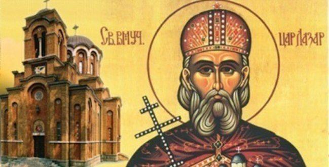 DANAS JE VIDOVDAN Jedan od najvećih srpskih praznika