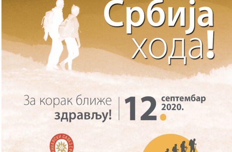 "SRBIJA HODA: U subotu 12. septembra manifestacija ""Dan pešačenja"""