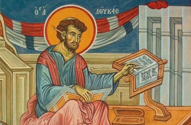 PRAVOSLAVNA CRKVA I VERNICI danas slave Svetog Luku-LUČINDAN