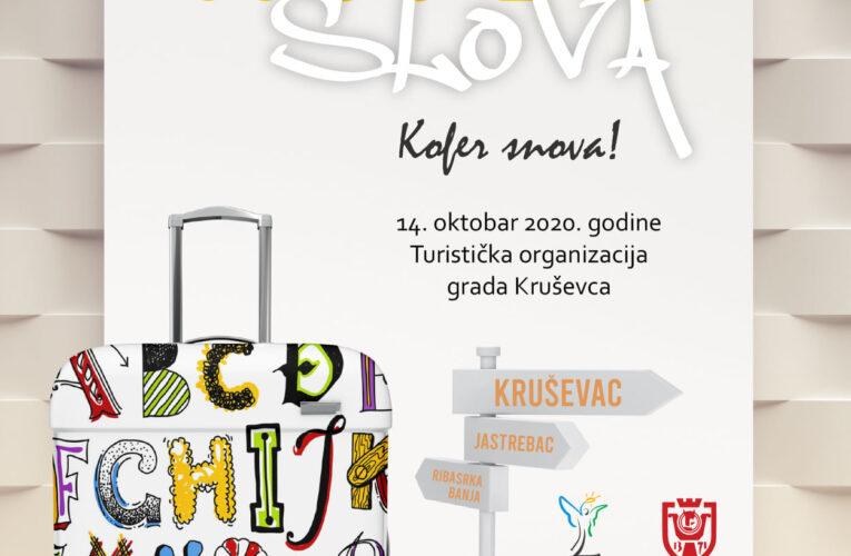 Tri nagrade za Turističku organizaciju opštine Inđija