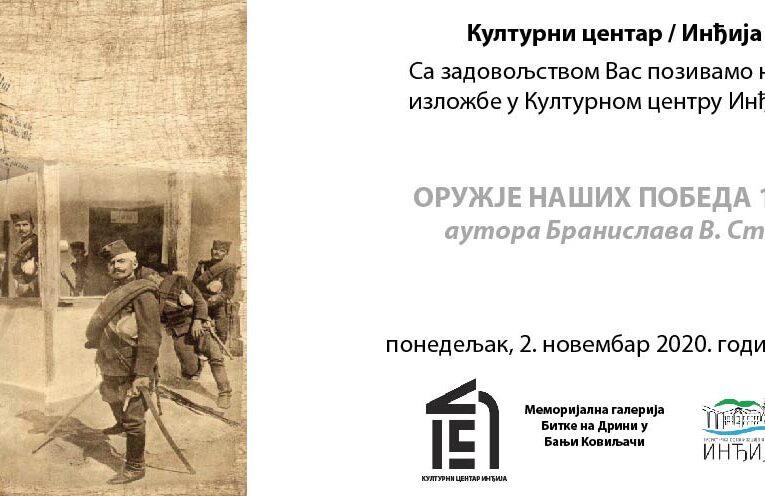 PRVI SVETSKI RAT: Izložba ,,Oružje naših pobeda 1914-1918″ u KC Inđija