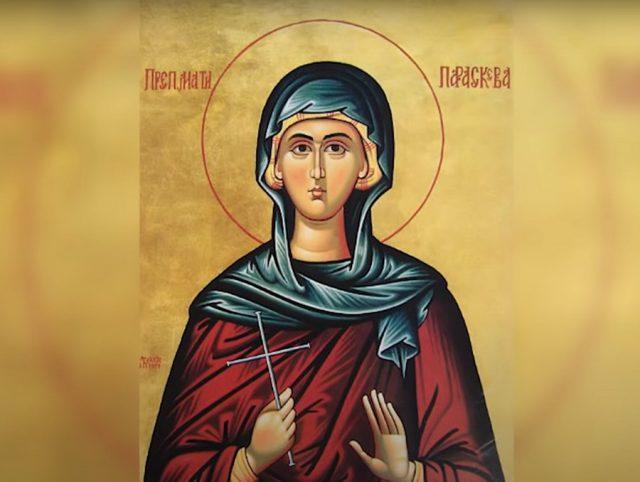 Pravoslavna crkva danas slavi SVETU PETKU -zaštitnicu žena
