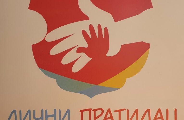 LIČNI PRATIOCI: Podrška i pomoć deci sa smetnjama u razvoju