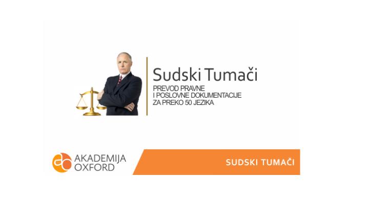 OXFORD AKADEMIJA: Prevod diplome, svedočanstva, licence i uverenja