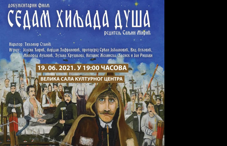 """U KULTURNOM CENTRU: Film """"Sedam hiljada duša"""" o stradanju srpskih i ruskih vojnika i civila"""