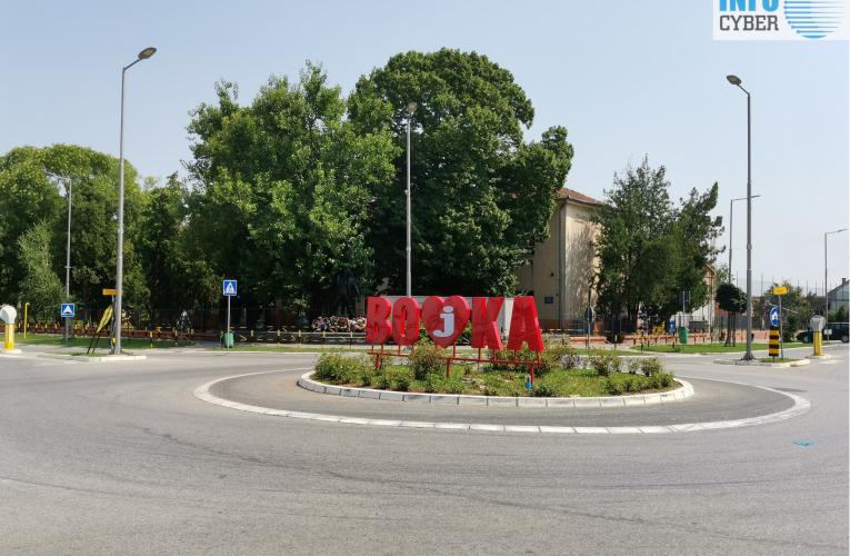 """VOJKA: Lepo selo """"nasred puta"""" u srcu ravničarsko-ruzmarinskog Srema"""