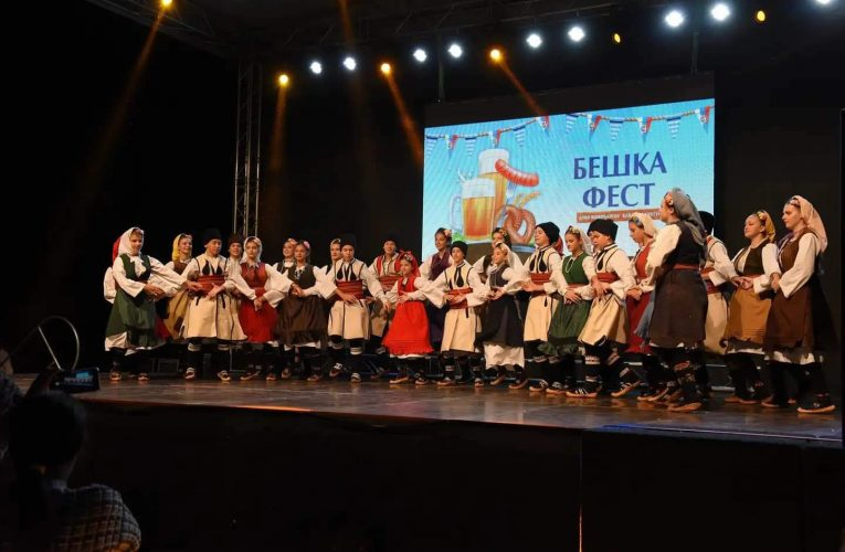 """FESTIVAL SA DUŠOM: Održan 9. """"Beška fest""""-festival za sva čula"""